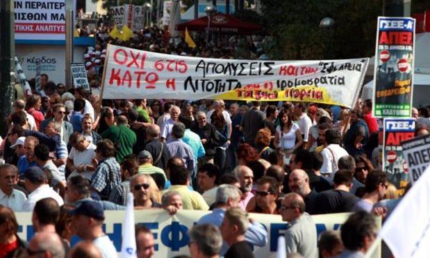 greek municipal workers rally